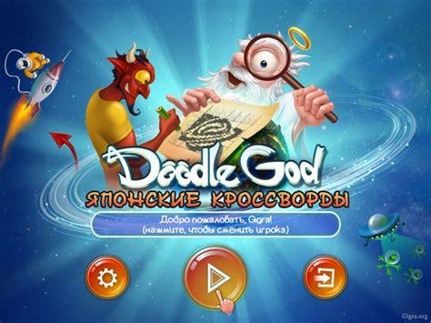 doodle god quest the and the imp doodle god японские кроссворды 187 gigra org новые игры