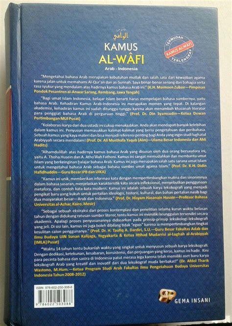 Kamus Agama Islam buku kamus al wafi arab indonesia termudah terlengkap