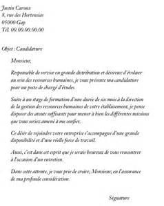 Lettre De Motivation Pour Recrutement Banque Lettre De Motivation Premier Emploi Le Dif En Questions