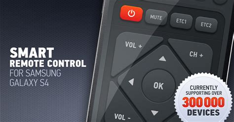 galaxy s4 infrared smart ir remote for galaxy s4 apk v1 3 2 paid