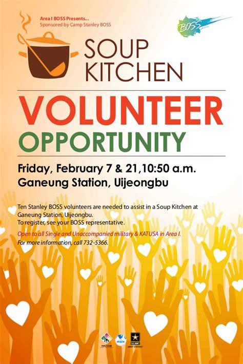 plantilla de p 243 ster editable descargar vectores gratis recruitment flyer template free volunteers needed
