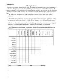 results christmas puzzle worksheets free