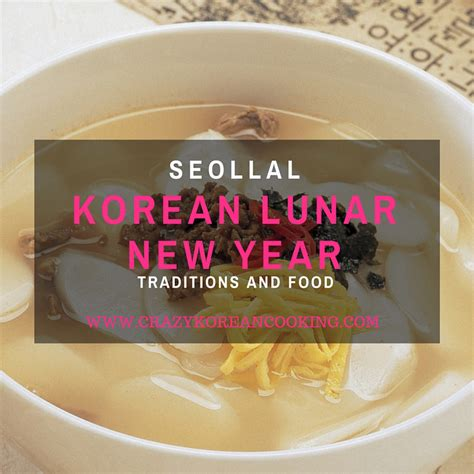 new year culture seollal korean lunar new year traditions and food