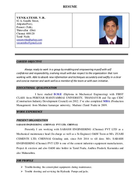 R Resume by V R Resume Doc