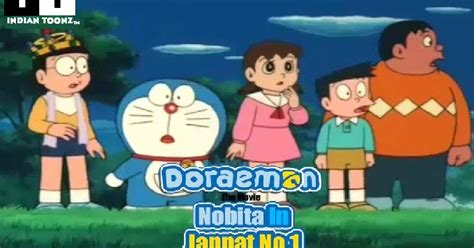 doraemon the movie nobita in jannat no 1 part 1 hd indian toonz doraemon movie in jannat no 1 a k a