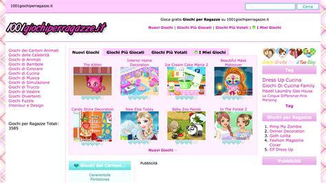 i giochi di cucina gratis siti giochi gratis i 3 migliori per le ragazze prima