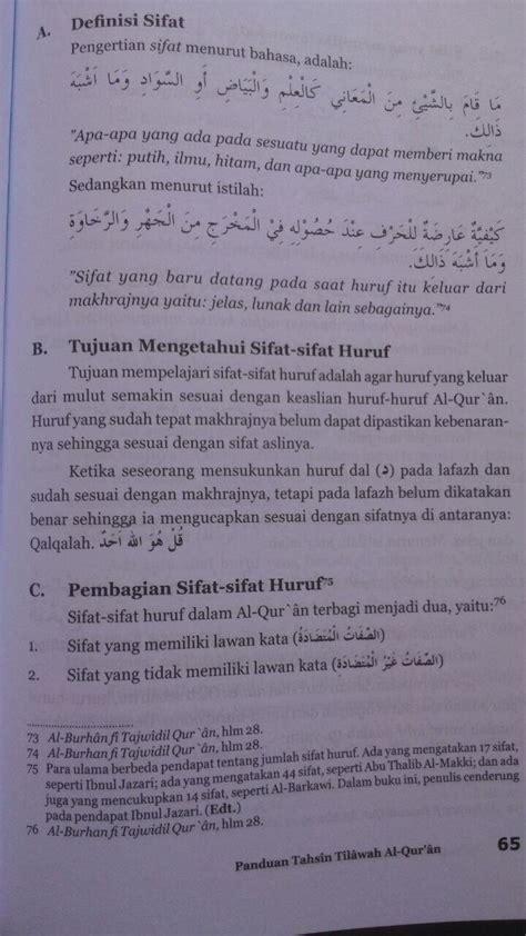 Buku Cara Praktis Baca Al Quran Metode Asy Syafii Edisi Iqra buku panduan tahsin tilawah al qur an dan ilmu tajwid
