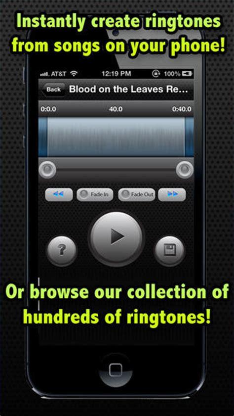 ringtone apps    iphone alert tones