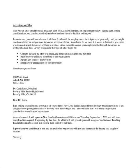 thank you letter after job offer job offer acknowledgment letter