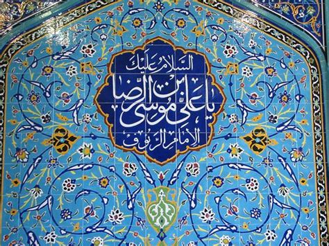 islamic artworks47 47 best ideas about arabic tiles on dubai