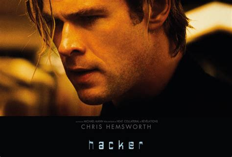 hacker film germany film hacker