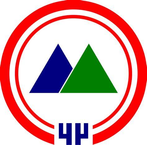 logo emblem china bureau of mines republic of china