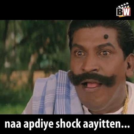 Tamil Memes - naa apdiye shock aayitten vadivelu memes