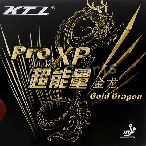Rubber Ktl Pro Xp ktl pro xp pro xp gold pips in table tennis pingpong pingpong rubber with