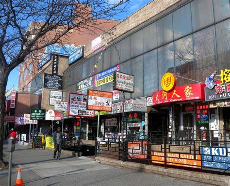 Neighborhood Profile of Elmhurst in Queens, NY