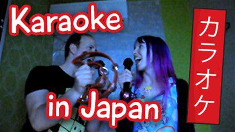 challenging karaoke songs japanese karaoke cakes with faces