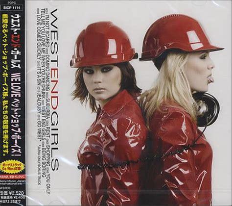 west  girls  love pet shop boys japanese cd album