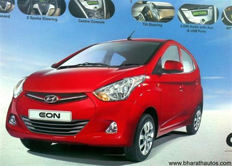 hyundai eon official website hyundai eon brochure leaked just before the launch