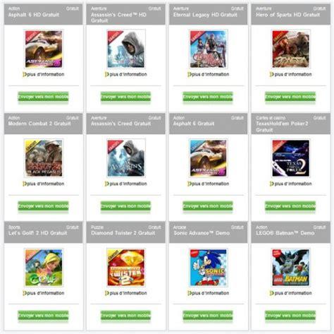 antivirus gratuit lumia625 antivirus gratuit pour lumia 535 newhairstylesformen2014 com