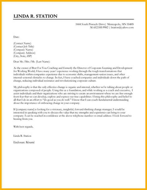 Great Cover Letter Exles 9 Cover Letter Bursary Cover Letter