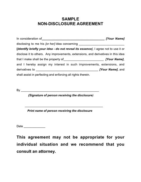 Non Disclosure Agreement Sle Free Printable Documents Nda Template