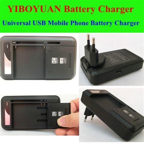 Batrai Lenovo A800 S720 Original original universal battery charger for lenovo bl197 s720