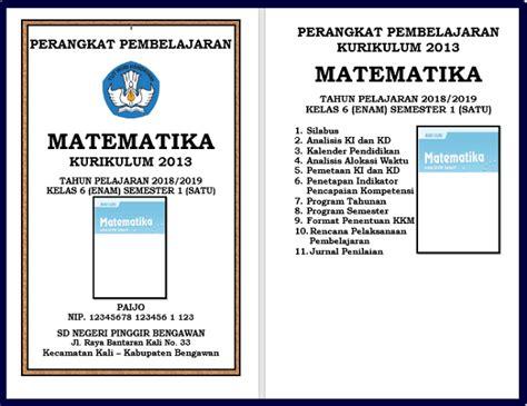 perangkat matematika kelas  sdmi semester   edisi