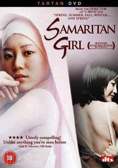 nonton film semi jepang korea china hongkong barat
