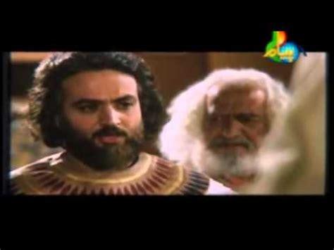 hazrat yousuf joseph a s movie in urdu episode 18 prophet hazrat yousuf joseph a s movie in urdu part 27 youtube