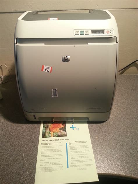hp color laserjet 2605dn hp color laserjet 2605dn test page coloring pages