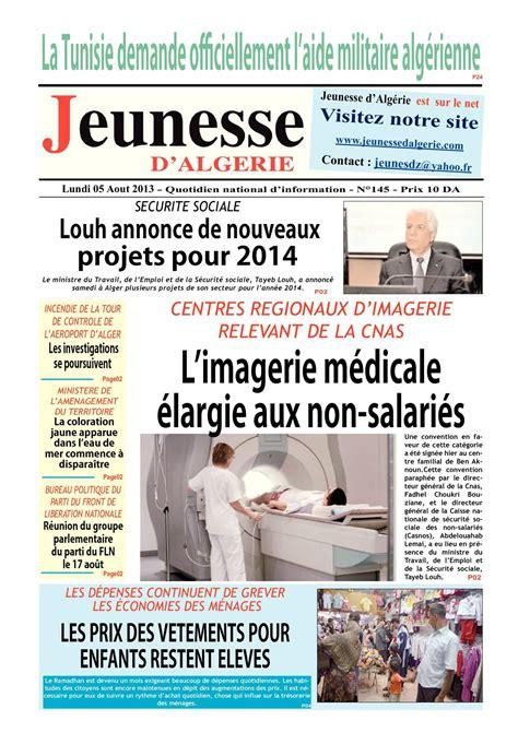 Cabinet De Recrutement Alger by Cabinet De Recrutement En Algerie