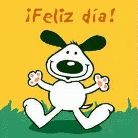 imagenes de feliz dia del kpop feliz dia del amigo gif felizdiadelamigo diadelamigo