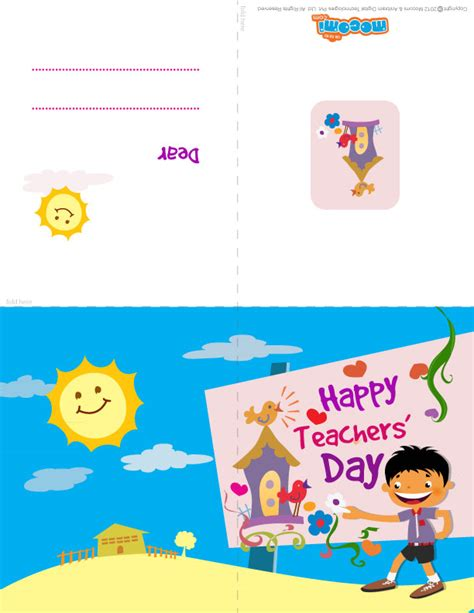 Printable Teachers Day Card | happy teachers day printable card for kids teacher s