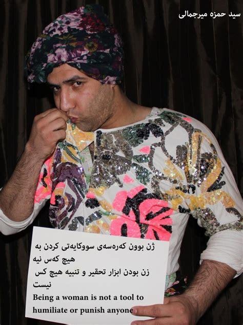 punishment dressing for men kurdish men dress in drag to support iranian feminism