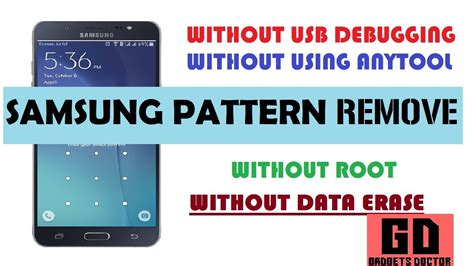 pattern lock remove without data loss remove pattern and finger print remove without data loss