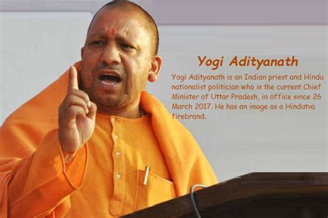 biography of yogi adityanath yogi adityanath biography hindi य ग आद त यन थ क ज वन