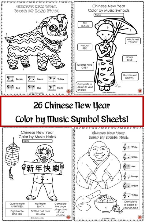 music dynamics coloring pages 1000 images about music class resources on pinterest