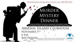 murder mystery dinner arsenal island golf course
