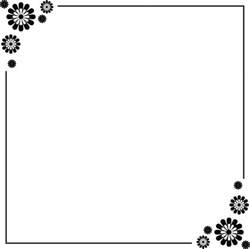 free printable page borders designs template update234
