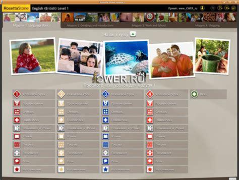 rosetta stone native american rosetta stone 3 4 7 full language packs with crack