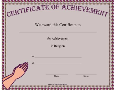 church certificate templates 17 church certificate templates free printable sle