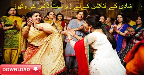 song mehndi mehndi songs dance videos android apps on google play