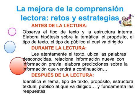 2014 Punto De Comunicaci 211 N - la competencia lectora en la aportes para mejorar la