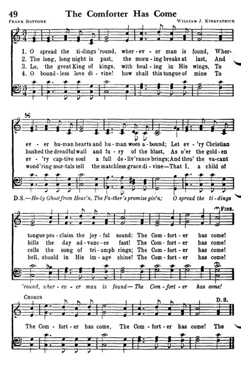 the comforter org favorite hymns of praise 49 o spread the tidings round