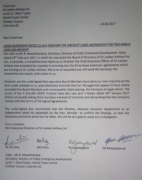 Appointment Letter Sri Lanka Auditor Appointment Letter Template Loan Appointment Letter Format For Network Administrator