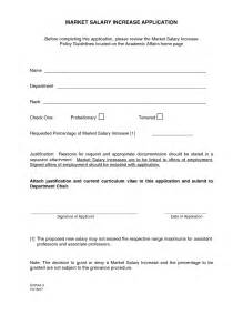 Application Form Sample For Market Salary Increase