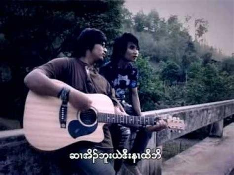 song e karen song e bye bye 2011 youtube