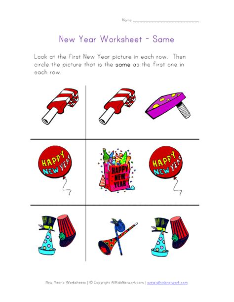 new year addition worksheet new year s worksheet things that are the same