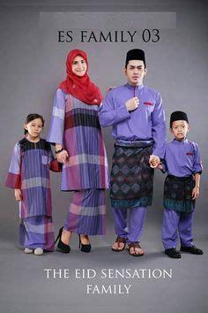 Baju Sejuk Dewasa baju kurung pahang songket sarawak terkini batik sarawak ungu eggplant purple dgs 184 baju