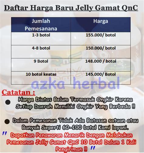 Obat Bab Berdarah Anak Dan Dewasa Qnc Jelly Gamat 300ml obat tradisional hemoptisis batuk berdarah untuk anak dan dewasa terapi obat tbc